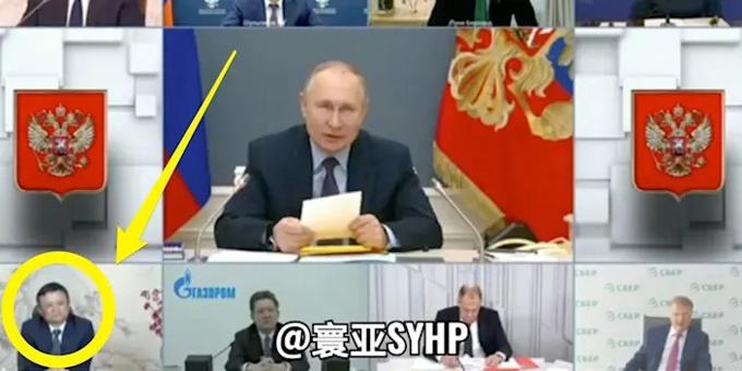 Jack Ma xuất hiện tại Hội nghị trực tuyến của Hiệp hội Địa lý Nga với Tổng thống Nga Vladimir Putin hôm 14/4. Ảnh: Weibo.