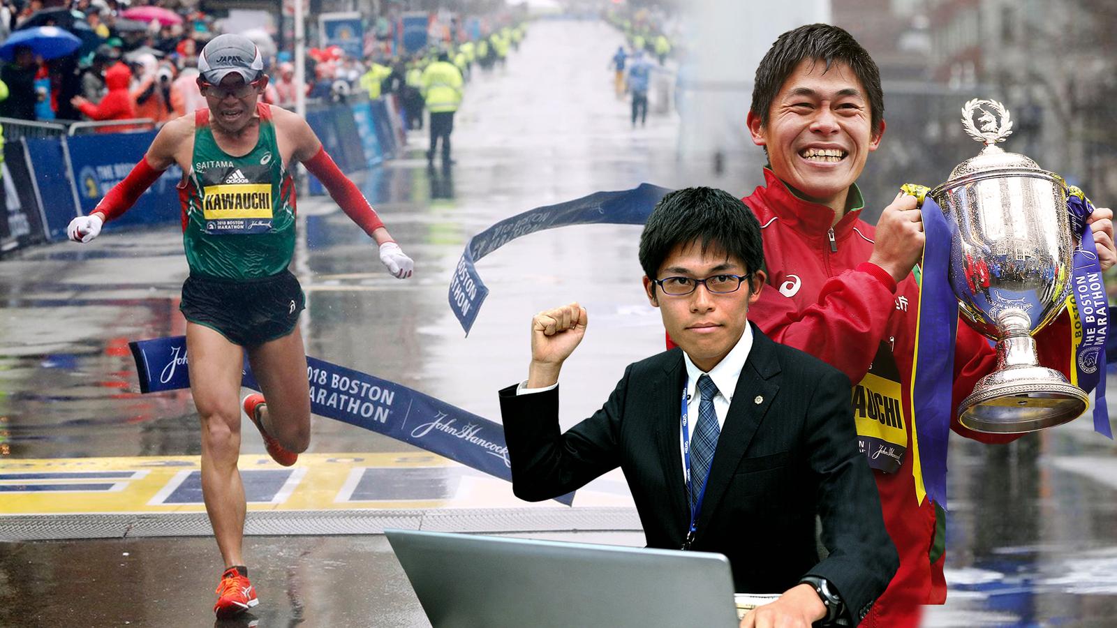 Yuki Kawauchi người về nhất Boston Marathon 2018 là một nhân viên văn phòng kiêm vận động viên chạy bộ.