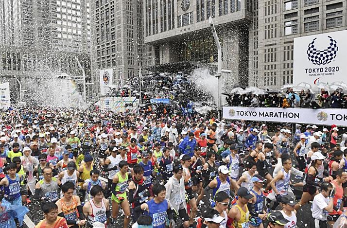 Tokyo Marathon 2019 với 35.000 suất chạy. Ảnh:Kyodo News.