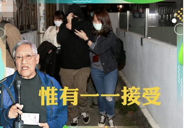 Con gái ông Ngô Diệu Hán bị bắt giữ vì trồng cây cần sa.