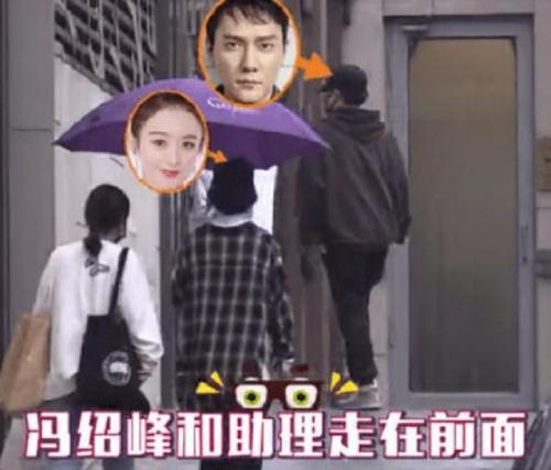 Lệ Dĩnh  và Thiệu Phong cùng xuất hiện tại căn nhà ở Thượng Hải hôm giữa tuần.