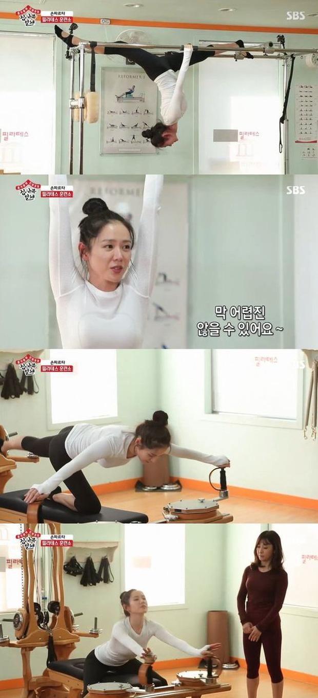 Son Ye Jin là fan cứng của bộ môn pilates.