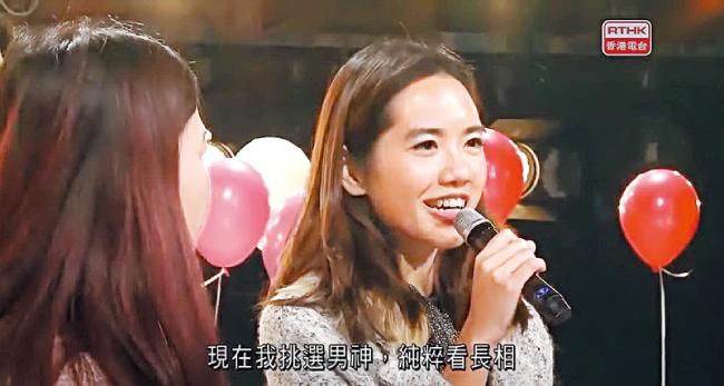 Joyce tham gia một show truyền hình về hẹn hò, nơi cô gặp Lưu Minh Vỹ.