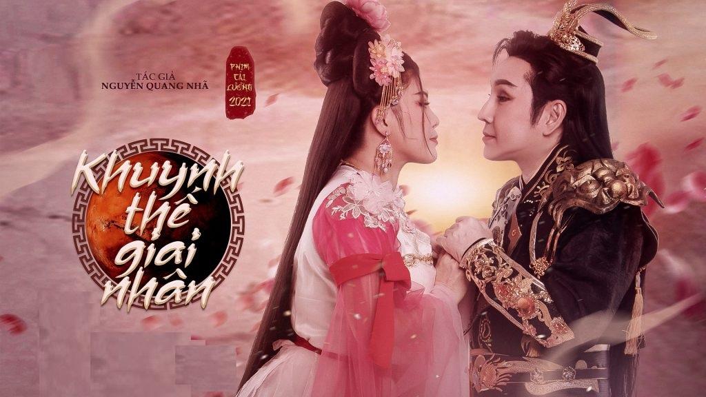 Á hậu Kim Hi kết hợp cùng NSƯT Vũ Luân phát hành phim cải lương 'Khuynh thế giai nhân'.