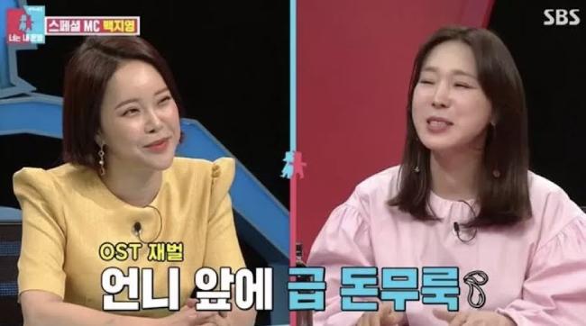 Ca sĩ Baek Ji Young trò chuyện với người bạn Lee Ji Hye trong show.