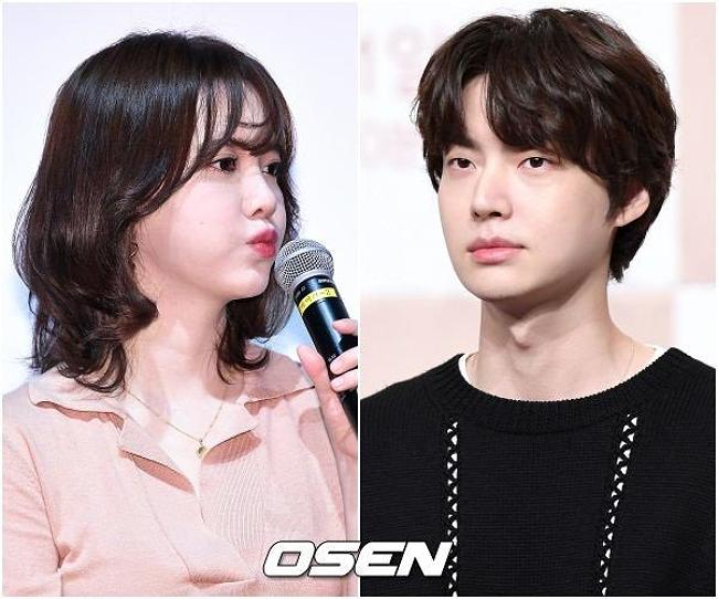 Goo Hye Sun và Ahn Jae Hyun.