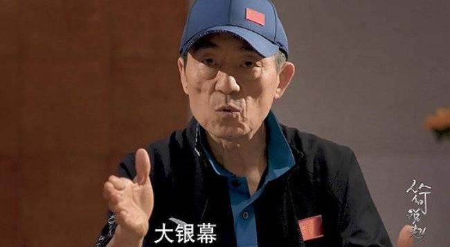 Ông Trương Nghệ Mưu cho rằng đã là diễn viên thì không nên dao kéo.