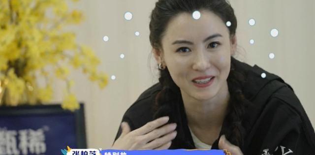 Bá Chi tham gia show truyền hình mới và chia sẻ về cuộc sống.