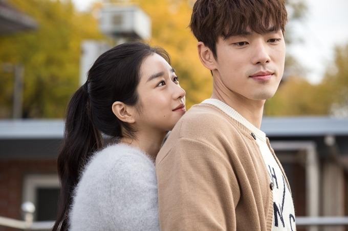Seo Ye Ji và bạn trai cũ Kim Jung Hyun.