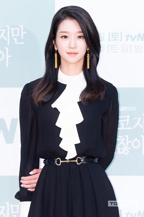 Nữ diễn viên Seo Ye Ji.