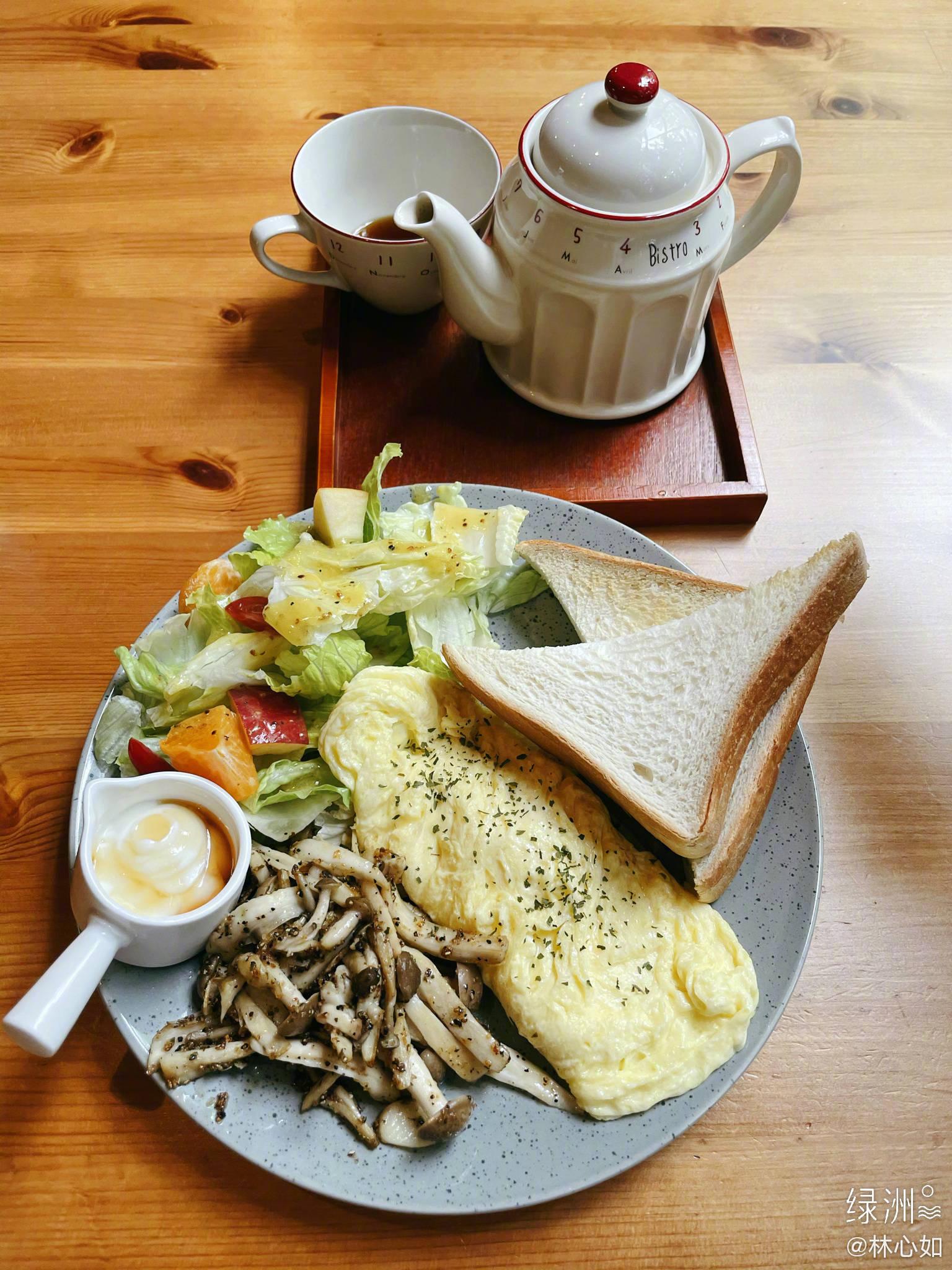 Bữa sáng của Lâm Tâm Như.
