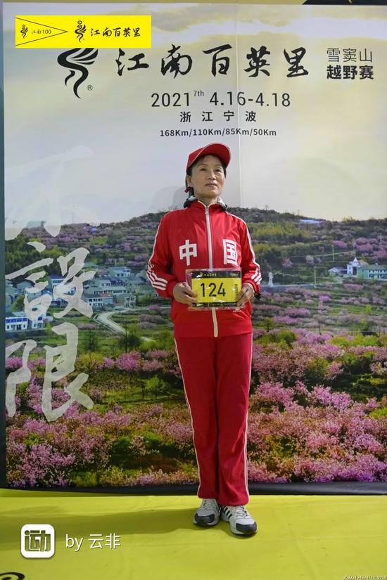 Bà Vương Quế Lan nhận BIB trước cuộc đua.