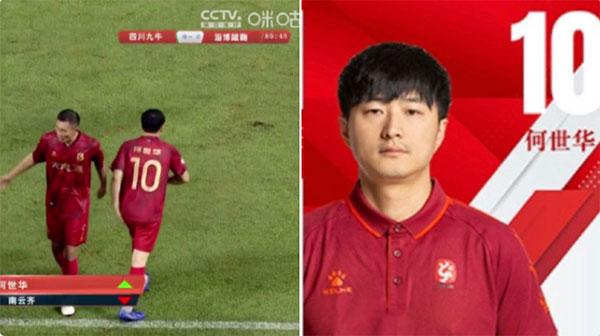 Ông chủ đội bóng vào sân thi đấu, cho con trai hơn 120 kg đá chính - 1