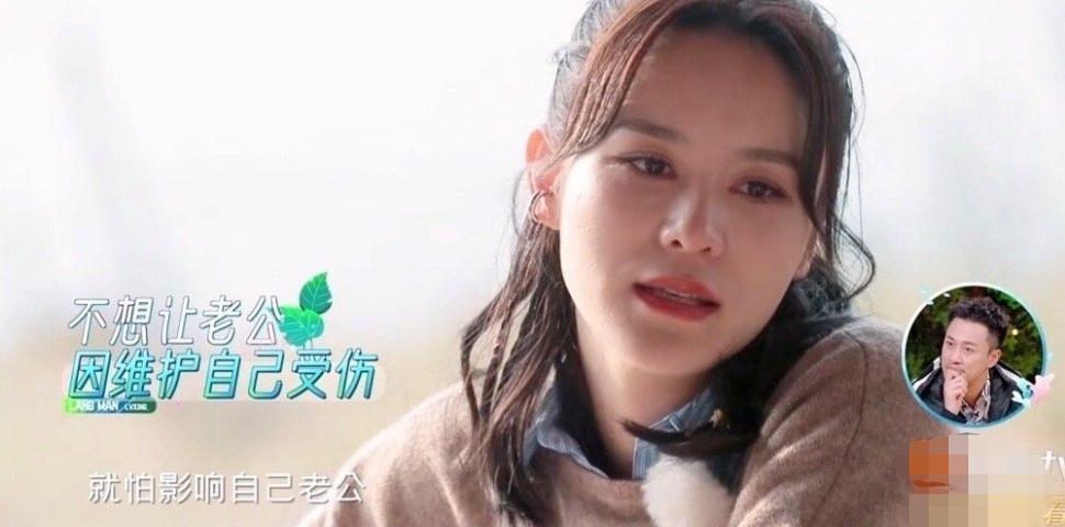 Vợ tiết lộ những bí mật liên quan đến mối quan hệ của Lâm Phong và người cũ.