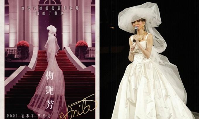 Poster đầu tiên của phim Mai Diễm Phương (trái) và hình ảnh Mai Diễm Phương trong đêm diễn cuối cùng 18 năm trước.