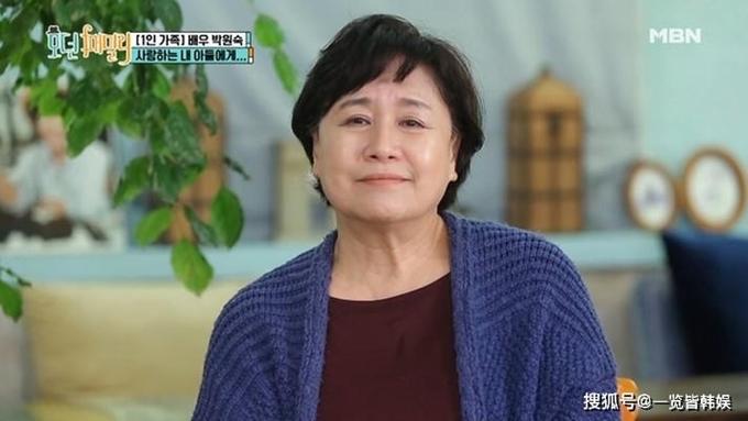 Park Won Sook sống một mình sau ba lần cưới và ly dị cùng một người chồng.