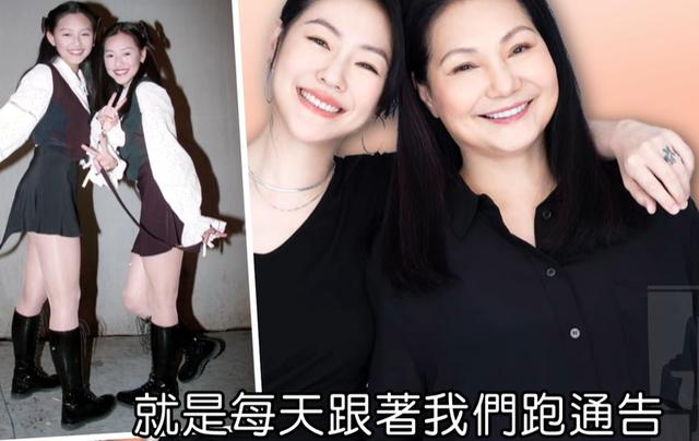 Từ Hy Đệ nhắc đến mẹ (ngoài cùng bên phải) - người đã nuôi ba chị em thành người.