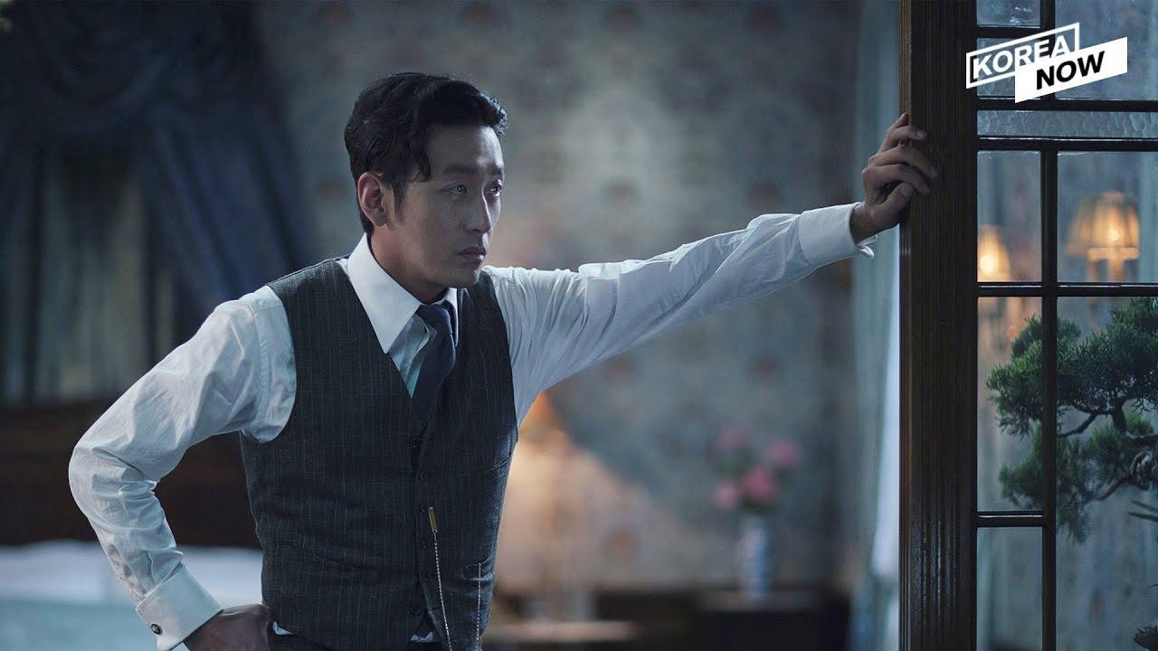 Ha Jung Woo trên màn ảnh rộng.