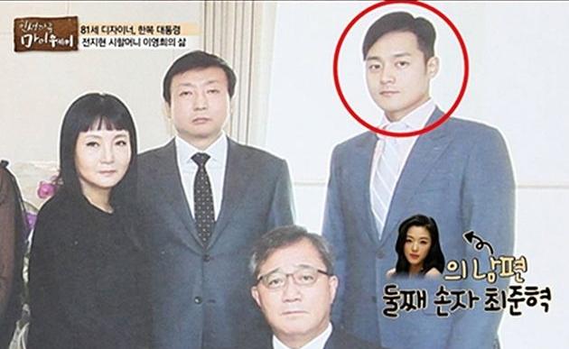 Chồng Jeon Ji Hyun hiếm hoi lộ diện bên gia đình.