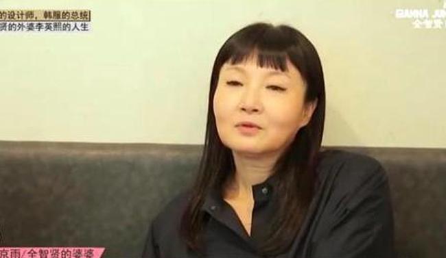 Mẹ chồng Jeon Ji Hyun...