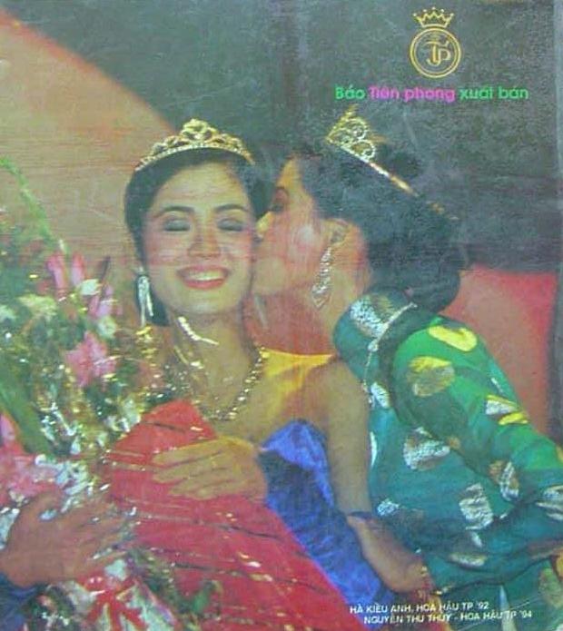 Hình ảnh kỷ niệm của Hà Kiều Anh và Thu Thủy.