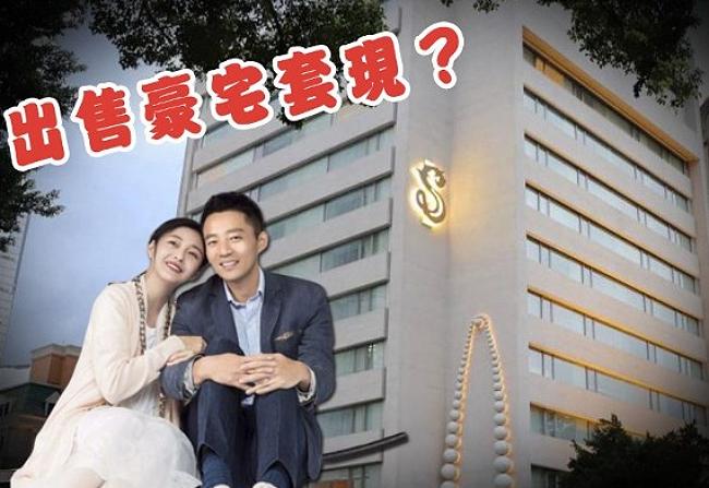 Khách sạn mang tên Từ Hy Viên tại Đài Loan.