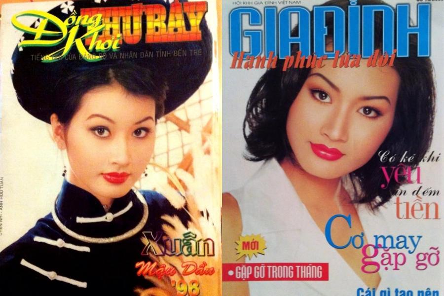 Với gương mặt đẹp, cuốn hút, Uyển Nhi trở thành gương mặt trang bìa của rất nhiều tạp chí, báo giấy thời điểm 1999-2000. Nhờ vậy, cô được mệnh danh là Nữ hoàng ảnh bìa với độ phủ sóng và danh tiếng lúc ấy.