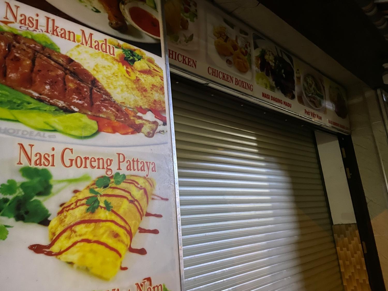 Quán ẩm thực Malaysia đã đóng cửa từ vài tháng nay.