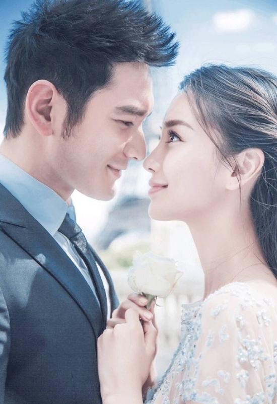 Baby và chồng, Huỳnh Hiểu Minh.