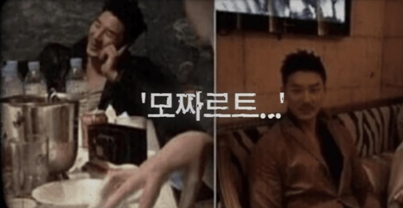 Chân dung người chủ tịch được cho là bệ đỡ cho Choi Ji Woo.