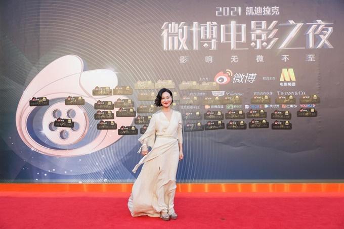 Minh tinh gạo cội của điện ảnh Hong Kong Huệ Anh Hồng tham gia Đêm điện ảnh Weibo.