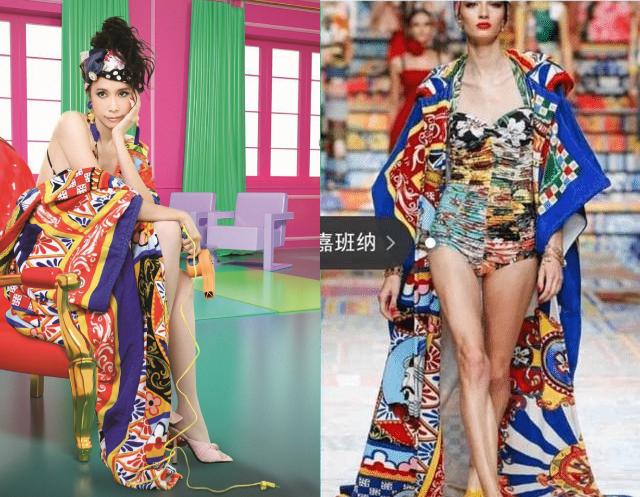 Trang phục của Mạc Văn Úy trong MV khiến cô bị chỉ trích gay gắt.