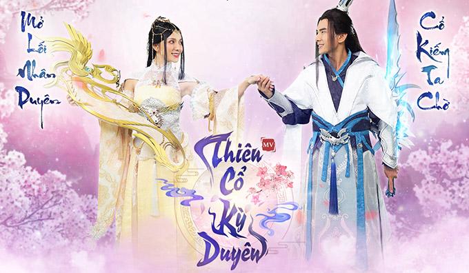 Poster MV Thiên cổ kỳ duyên.