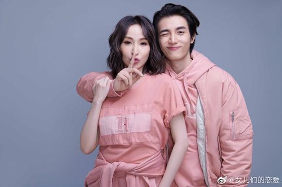 Tiêu Á Hiên và bạn trai Hoàng Hạo khi còn bên nhau.