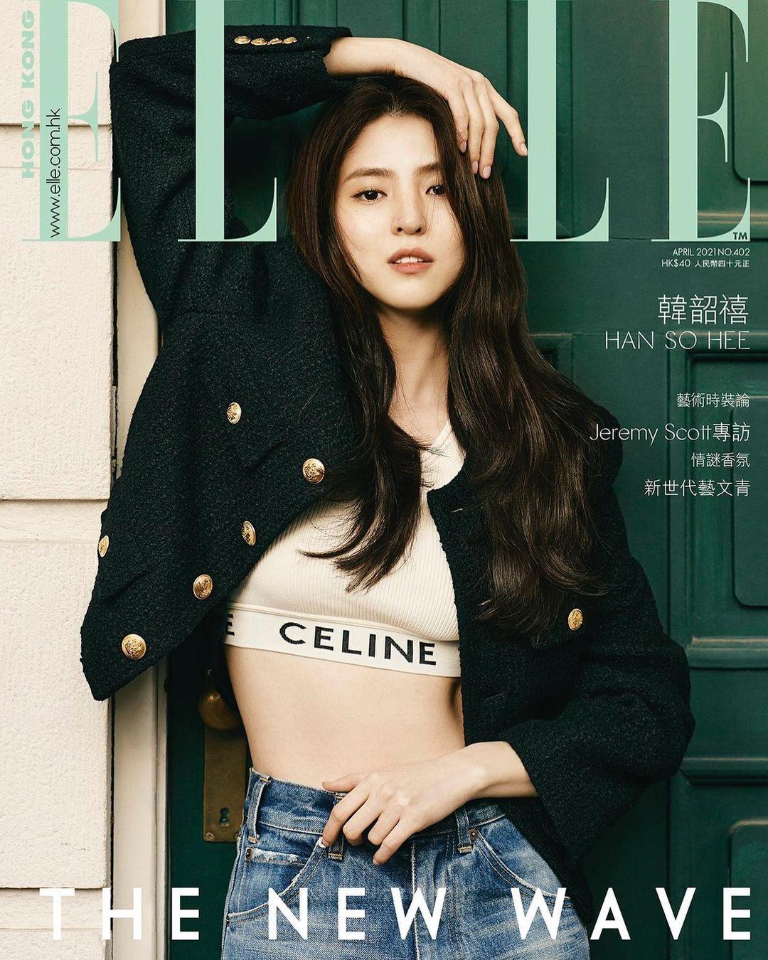 Vẻ đẹp gợi cảm của Han So Hee  - 4