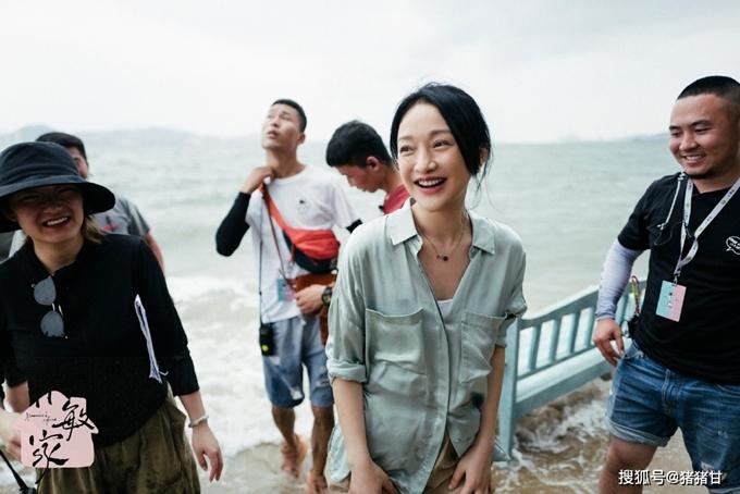 Châu Tấn trên trường quay Gia đình Tiểu Mẫn.