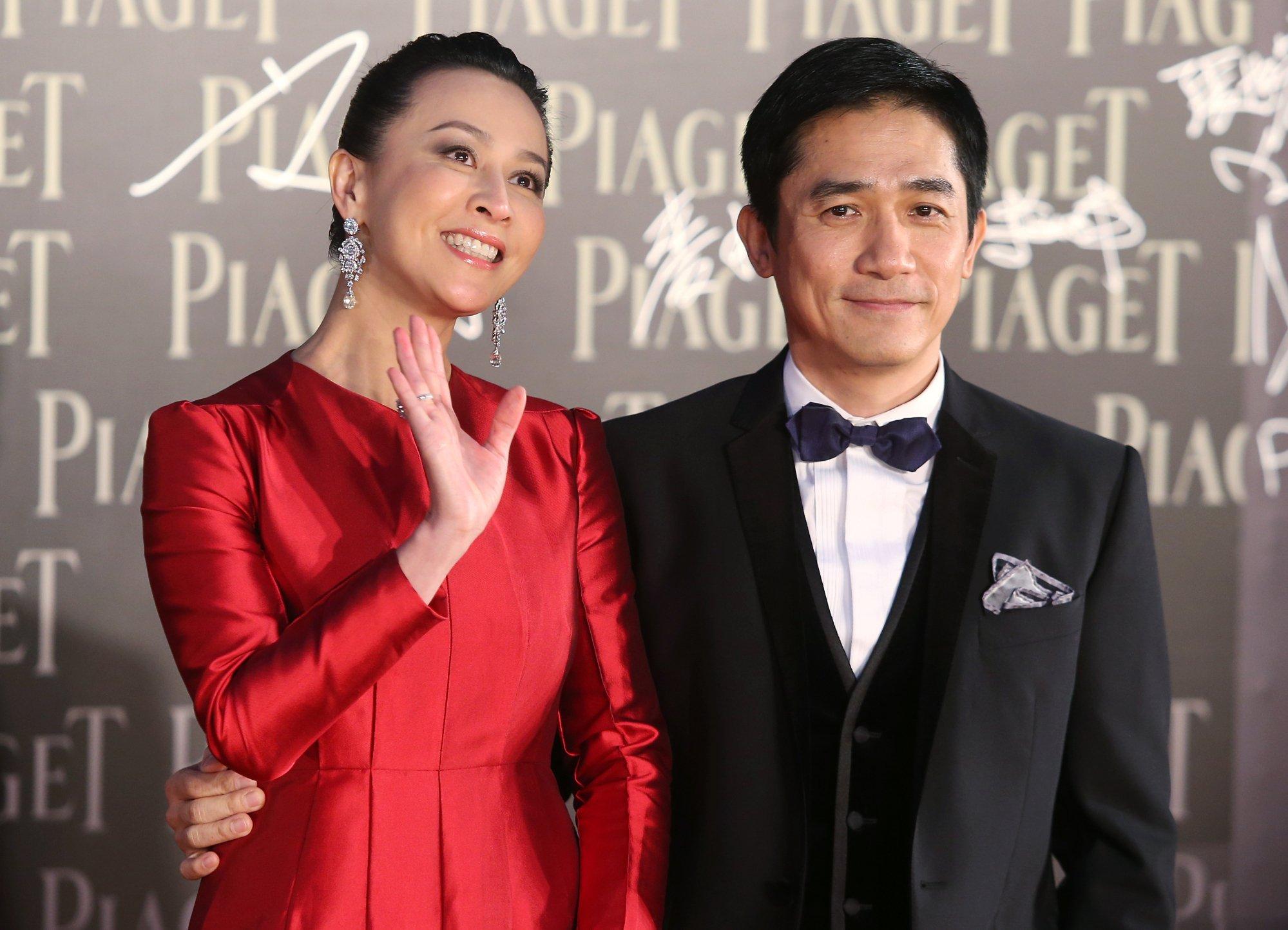 Vợ chồng Lưu Gia Linh và Lương Triều Vỹ.