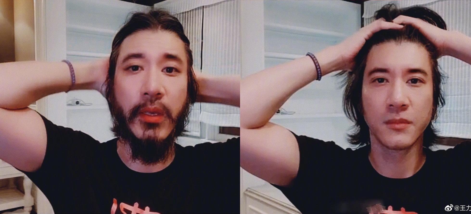 Ngoại hình mới của Vương Lực Hoành sau khi cạo râu.