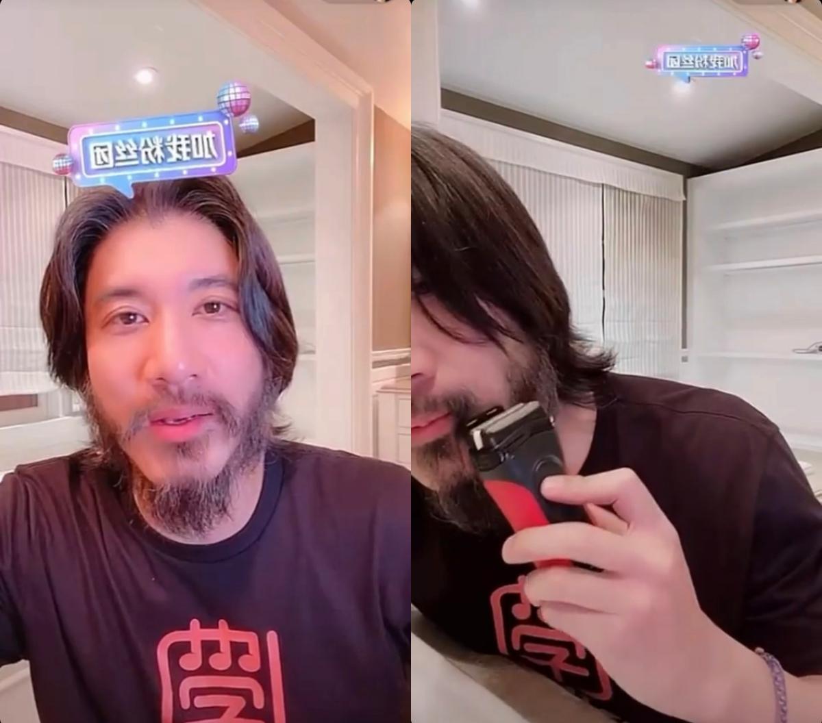 Vương Lực Hoành livestream màn cạo râu.