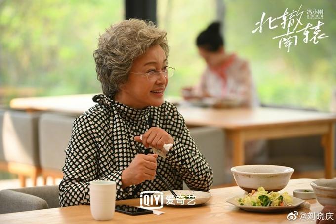 Lưu Hiểu Khánh lần đầu đóng người già.