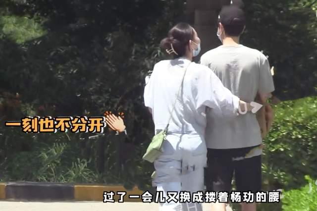 Vương Ngọc Văn và Dương Lặc bị bắt gặp hẹn hò.