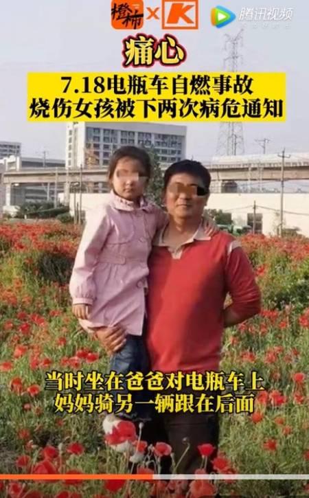 Anh Wei Shunli và con gái hiện vẫn nguy kịch. Ảnh: SCMP.