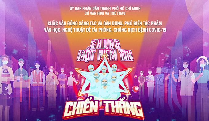 Poster cuộc vận động sáng tác với chủ đề Chung một niềm tin chiến thắng do UBND, Sở Văn hoá và Thể thao TP HCM phát động.