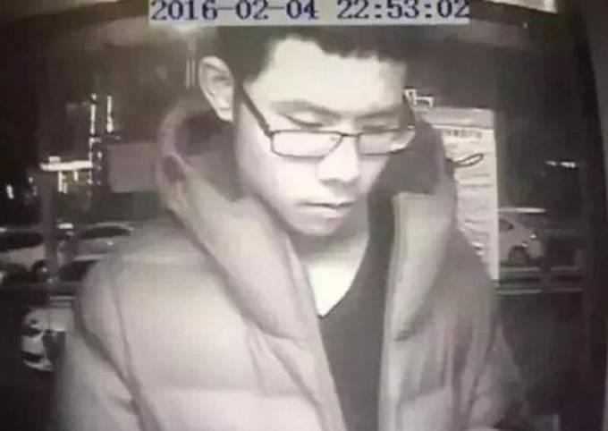 Wu Xieyu bỏ trốn từ năm 2016 đến 2019 thì bị bắt tại sân bay ở Trùng Khánh. Ảnh: SCMP