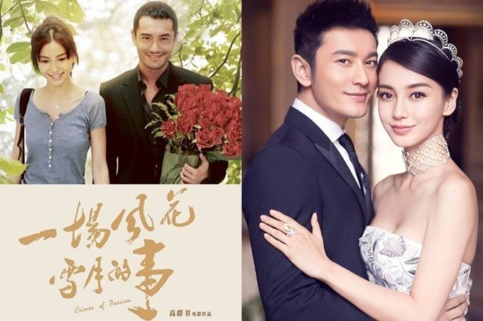 Nhiều người tưởng rằng bộ phim định tình của Huỳnh Hiểu Minh và Angelababy là Bên nhau trọn đời bản điện ảnh, nhưng thực ra là phim Một chuyện phong hoa tuyết nguyệt - một dự án bom xịt năm 2013. Sau khi sinh con trai năm 2017, cặp đôi nổi tiếng liên tục vướng tin đồn rạn nứt.