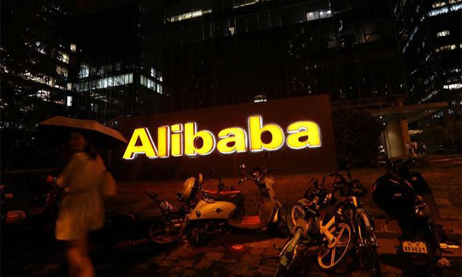 Alibaba cam kết rót 15,5 tỷ USD vào chiến dịch chia sẻ sự giàu có ở Trung Quốc. Ảnh: Reuters.
