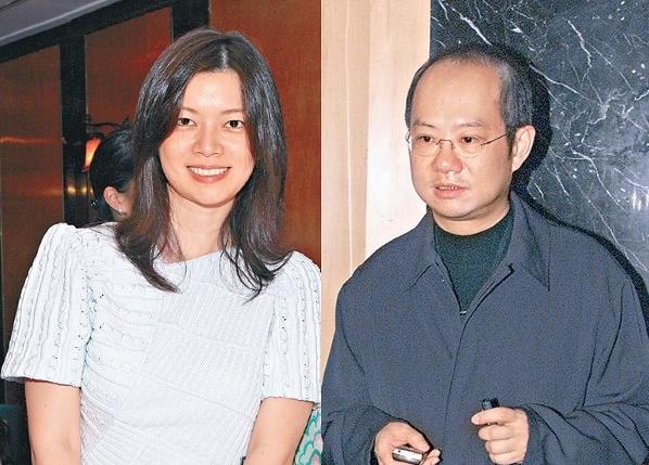 Cô Vu và chồng hiện tại, một tỷ phú Hong Kong.