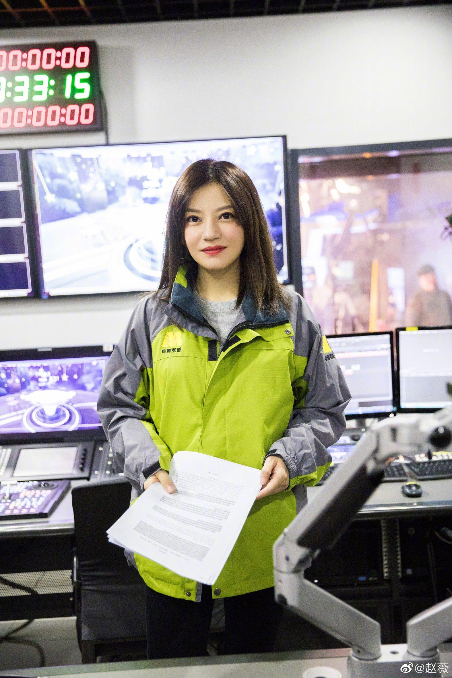 Tên Triệu Vy không có trong danh sách Nghệ sĩ đạo đức kém xuất hiện trên mạng xã hội Trung Quốc.