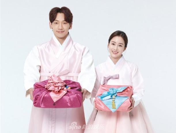 Rain và Kim Tae Hee trong bộ hình quảng cáo chào trung thu.