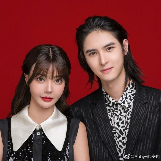 Hàn An Nhiễm và chồng mới.